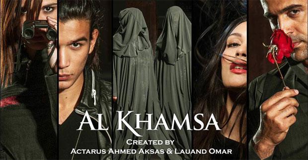 al-khamssa