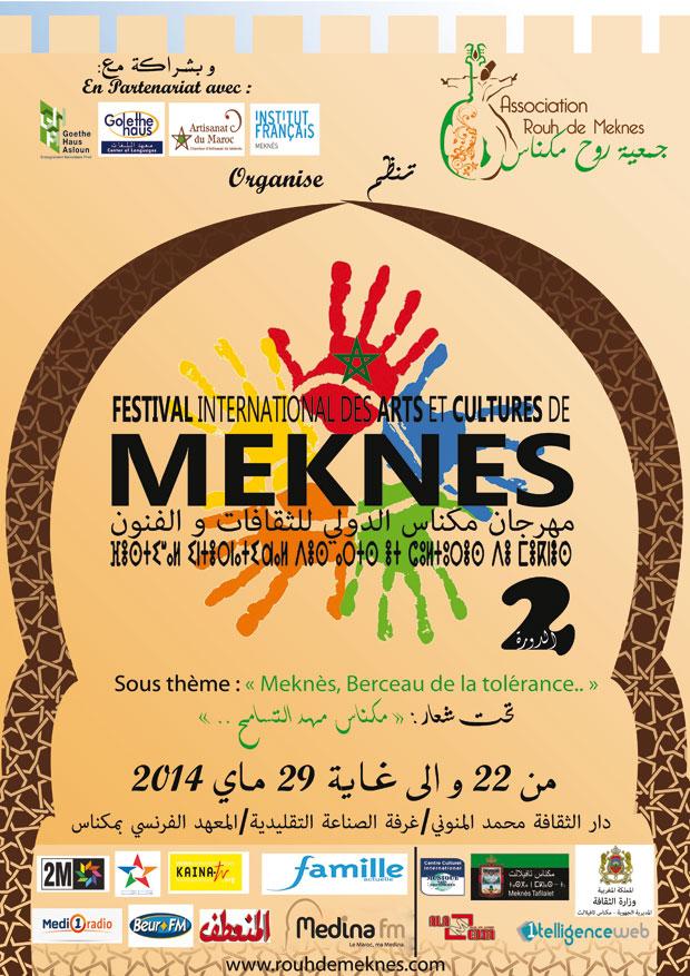 مهرجان مكناس الدولي للثقافات و الفنون 2014