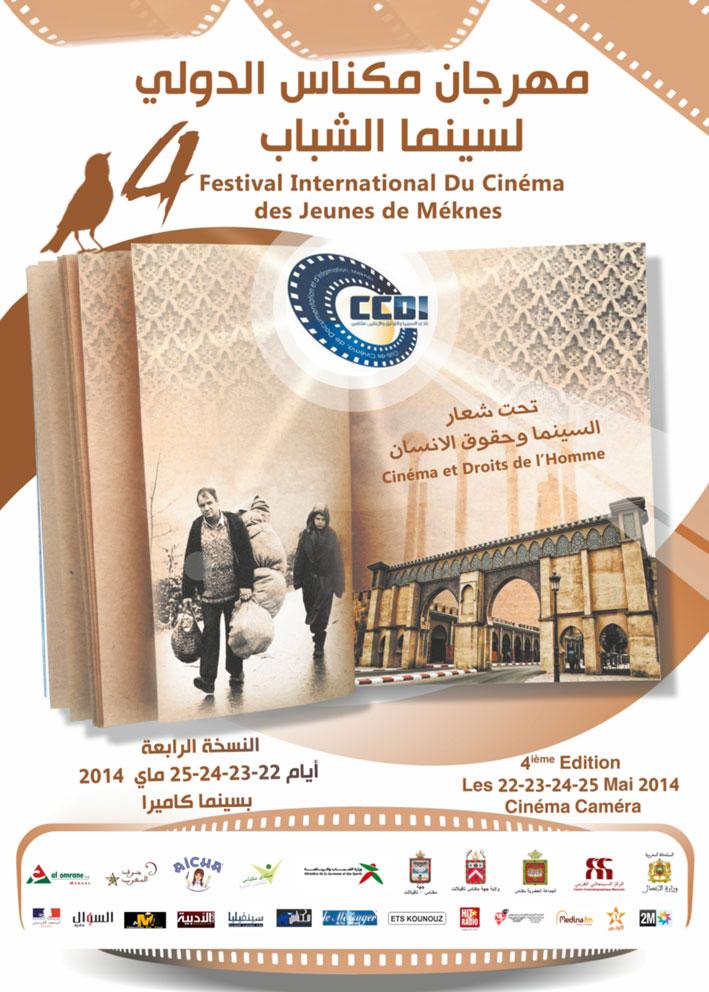 Festival International de cinéma des jeunes à Meknes FICJM