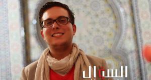 محمد الشرابي على موقع السؤال الإلكتروني
