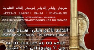 مهرجان وليلي الدولي لموسيقى العالم التقليدية