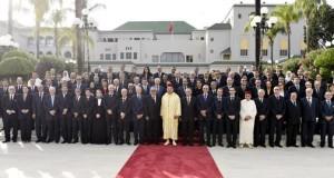 لائحة المجلس الأعلى للتعليم بالمغرب