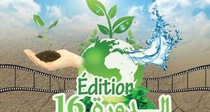 مهرجان العالم العربي للفيلم القصير 2014 بإفران و أزرو