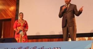 اختتام فعاليات مهرجان العالم العربي للفيلم القصير أزرو / إفران