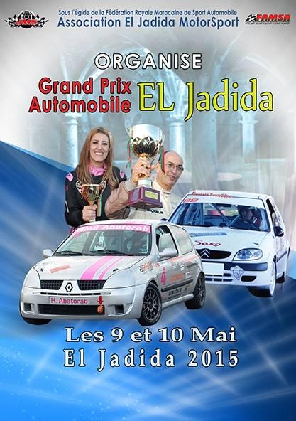 grand-prix-automobile-eljadida