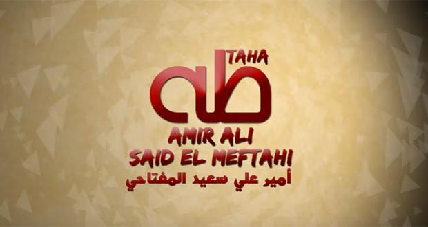 malhoun-taha-amir-ali-said-elmeftahi