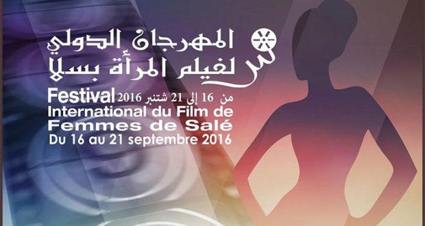 festival-femme-film-sale